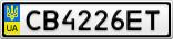 Номерной знак - CB4226ET