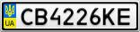 Номерной знак - CB4226KE