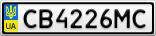 Номерной знак - CB4226MC