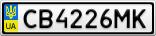 Номерной знак - CB4226MK
