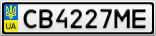 Номерной знак - CB4227ME