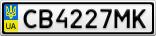 Номерной знак - CB4227MK