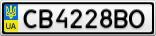Номерной знак - CB4228BO