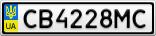 Номерной знак - CB4228MC