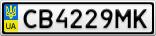 Номерной знак - CB4229MK