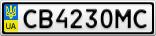 Номерной знак - CB4230MC