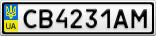 Номерной знак - CB4231AM