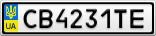 Номерной знак - CB4231TE