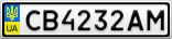 Номерной знак - CB4232AM