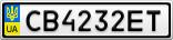 Номерной знак - CB4232ET