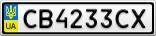 Номерной знак - CB4233CX