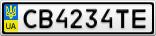 Номерной знак - CB4234TE
