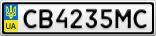 Номерной знак - CB4235MC