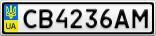 Номерной знак - CB4236AM