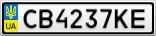 Номерной знак - CB4237KE