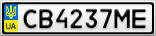 Номерной знак - CB4237ME
