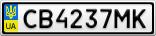 Номерной знак - CB4237MK