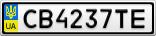 Номерной знак - CB4237TE