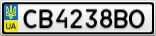 Номерной знак - CB4238BO