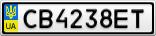 Номерной знак - CB4238ET