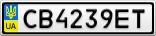 Номерной знак - CB4239ET
