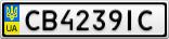 Номерной знак - CB4239IC
