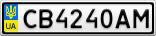 Номерной знак - CB4240AM