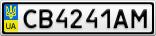 Номерной знак - CB4241AM