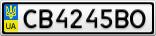 Номерной знак - CB4245BO