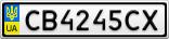 Номерной знак - CB4245CX