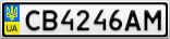 Номерной знак - CB4246AM
