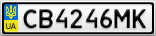 Номерной знак - CB4246MK