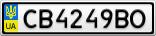 Номерной знак - CB4249BO