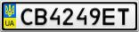 Номерной знак - CB4249ET