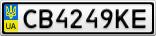 Номерной знак - CB4249KE