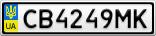 Номерной знак - CB4249MK