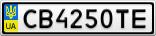 Номерной знак - CB4250TE