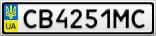 Номерной знак - CB4251MC