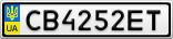 Номерной знак - CB4252ET