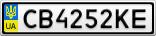 Номерной знак - CB4252KE