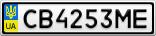 Номерной знак - CB4253ME