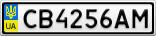 Номерной знак - CB4256AM