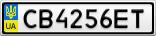 Номерной знак - CB4256ET