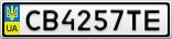 Номерной знак - CB4257TE