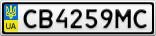 Номерной знак - CB4259MC
