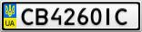 Номерной знак - CB4260IC
