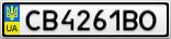 Номерной знак - CB4261BO