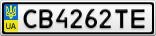Номерной знак - CB4262TE