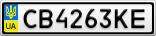 Номерной знак - CB4263KE