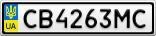 Номерной знак - CB4263MC